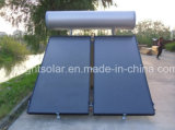 Black Chrome Flachplatten Thermo Solar-Warmwasserbereiter