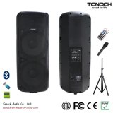 Удваивают 15 Inches Plastic Active Speaker для Model THZ215UB