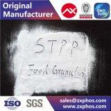 Tripolyphosphate натрия E451 STPP
