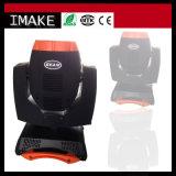 段階の照明の230W点の洗浄ビーム移動ヘッド軽い使用