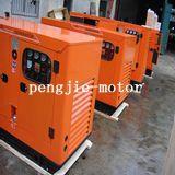 250kVA発電機のディーゼル、発電機セット、200kwパーキンズEngine著ディーゼル発電所の価格