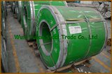 Prix de bobine de l'acier inoxydable 420 J2