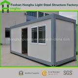Camera prefabbricata del contenitore delle case moderne con le attrezzature dell'interno