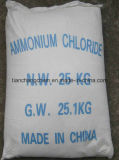Промышленный хлористый аммоний ранга 99.5%