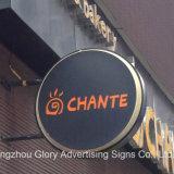광고 옥외 LED 다방 및 빵집 표시