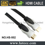 15m 3D Steunen 2160p van de Kabel van het Metaal HDMI van de Hoge snelheid V2.0