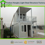 Casa casera prefabricada de dos pisos del envase para la oficina