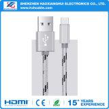 OEMのナイロン編みこみのタイプCの速い料金USBのデータラインケーブル
