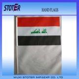 Сигнальные флажки, миниые бумажные флаги с деревянными ручками, двойным знаком флага печати сторон