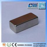 Più forte tipo più forti piccoli magneti del magnete del negozio del magnete