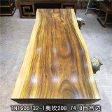 2016ホーム使用(SD-034)のための最も新しく自然な純木のダイニングテーブル