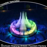 음악 다채로운 둥근 샘