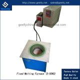 Máquina de Metling del metal/horno fusorio del oro, horno fusorio de cobre/horno fusorio de la plata
