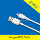Micro USB를 위한 Rongpin Charging와 Data USB Cable
