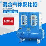 Calculadora/gas de la densidad de la mezcla de gases que mezcla Carbinet de la fábrica
