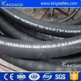 Gebildet in China-Draht-umsponnenem hydraulischem Gummischlauch (R1at/1sn R2at/2sn)