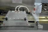 Termoformado al vacío automática de la piel Máquina de embalaje para el pescado