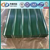 屋根ふきシート波形Gi/Glの鋼板
