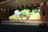 중국 제조자 실내 광고 구부려진 큰 발광 다이오드 표시