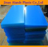 工場からのプレキシガラスシート2050X3050