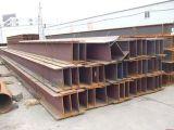 Fascio della sezione saldato Ss400 H del acciaio al carbonio