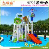 China-Wasser-Spiel-Geräten-kleines Kind-Wasser-Haus für Kinder