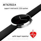 Più nuova vigilanza astuta con il video di frequenza cardiaca (DM360)