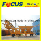 Factory Price를 가진 향상된 25m3/H Small Mobile Concrete Mixing Plant Yhzs25!