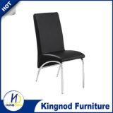 현대 식사 의자 덮개, 가죽 식사 의자