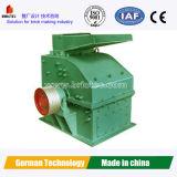 Trituradora de martillo en ladrillo y cadena de producción de cerámica de los productos con vídeo