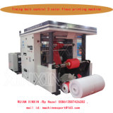 2 Color del papel de imprenta Máquina Gyt21200