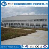 Almacén/fábrica de acero prefabricados del proyecto de África de la alta calidad/vertido