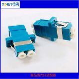Adaptateurs de duplex de connecteur de la fibre optique LC avec le bouchon anti-poussière spécial
