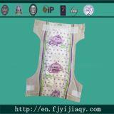 極度の吸収性のナイジェリアの綿の赤ん坊のおむつ