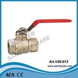 Шариковый клапан гаечной резьбы ISO228 латунный (V20-013)