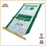 Saco da válvula/saco tecidos PP Plástico de Kraft para o pó do Putty/cimento/Anfo