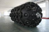Yokohama-Typ pneumatische Gummischutzvorrichtung für Überziehschutzanlage-Geschäfts-Preis