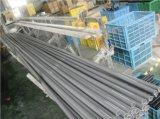 PP/PE/PVC/PPR 관 밀어남은 선을 기계로 가공한다
