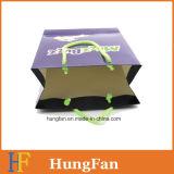 Мешок низкой цены Eco-Friendly бумажный с хорошим ценой