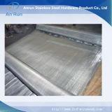 Сваренная нержавеющей сталью ячеистая сеть 304