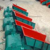 Pequeña fábrica vibrante electromágnetica del alimentador para el carbón, acero, producto químico, mineral