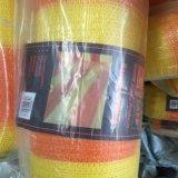 プラスチック警告の塀の網