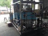Aquecimento de vapor sanitário e tanque de mistura Jacketed refrigerando (ACE-SJ-S4)