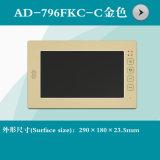 Videotür-Telefon-Shell (AD-796FKC-D)
