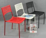 بلاستيك رخيصة خارجيّ عزلاء يكدّر يتعشّى كرسي تثبيت ([لّ-0044])