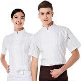 La fábrica china proporciona los uniformes modernos occidentales del restaurante del uniforme del camarero de la capa del cocinero