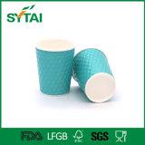 Кофейные чашки бумаги стены двойника качества горячего питья Biodegradable самые лучшие