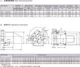 Электрическая башенка Wd118 инструмента Nc (6132)