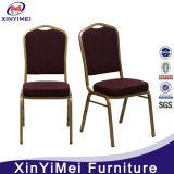 최신 판매 호텔을%s 쌓을수 있는 연회 철 의자