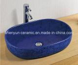세라믹 세면기 목욕탕 물동이 (MG-0018)